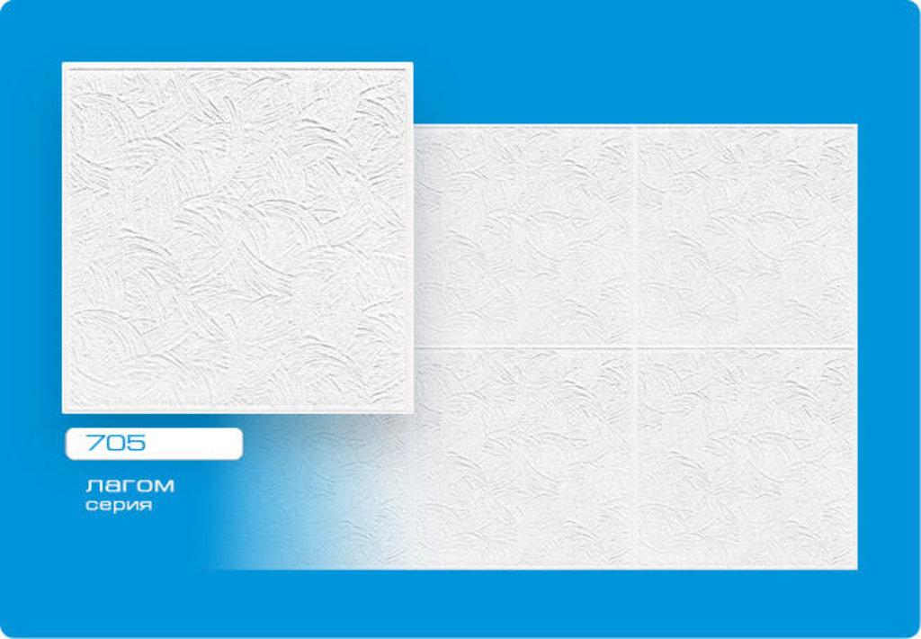 Потолочная плитка: Плитка ЛАГОМ прессованная 705 в Мир Потолков