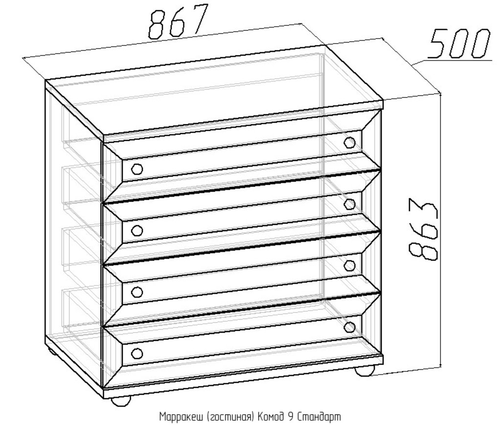 Комоды для дома: Комод 9 Стандарт Марракеш в Стильная мебель