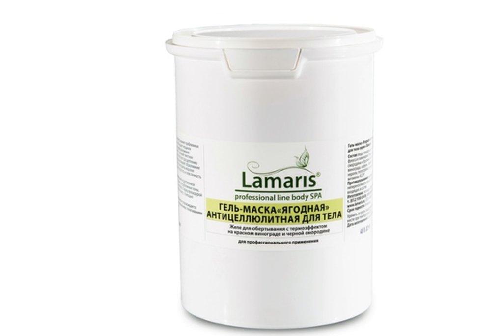 Маски для тела Lamaris: Гель-маска ЯГОДНАЯ АНТИЦЕЛЮЛИТНАЯ для тела (разогревающая) Lamaris в Профессиональная косметика LAMARIS в Тюмени
