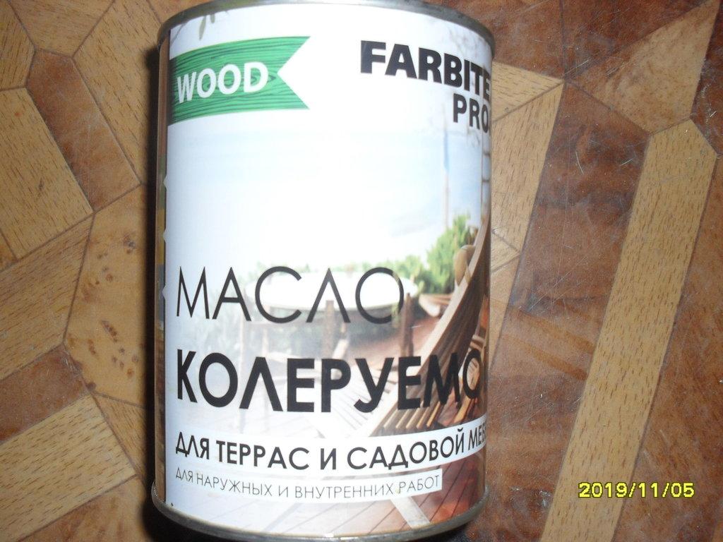 крепеж, утеплитель, обработка, прочее: масло для террас и садовой мебели 0,9 л. в Погонаж