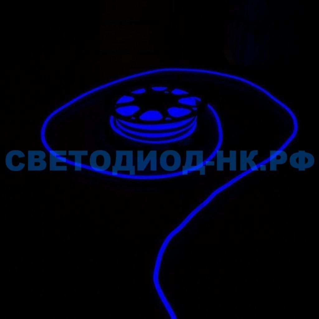 НЕОН 220В: Неон 220В BVD FN-2835-120-1120-220V-10m-B (blue) (10 метров) в СВЕТОВОД