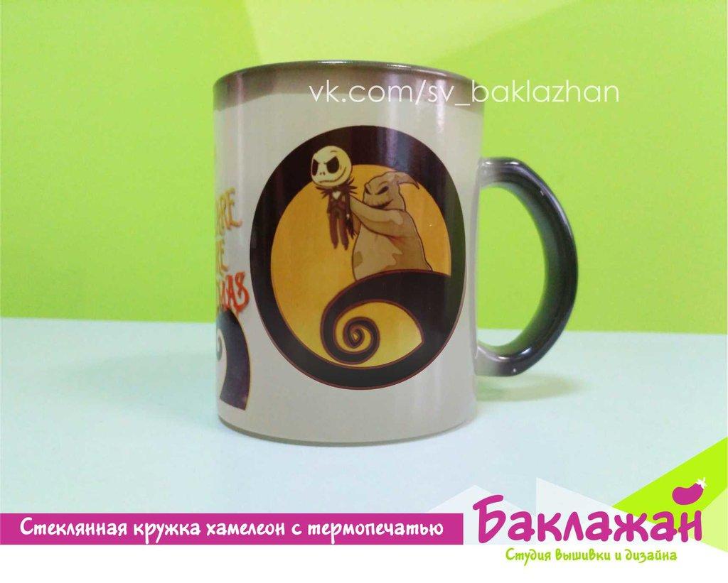 Чашки и кружки: Кружка стеклянная хамелеон черная в Баклажан  студия вышивки и дизайна