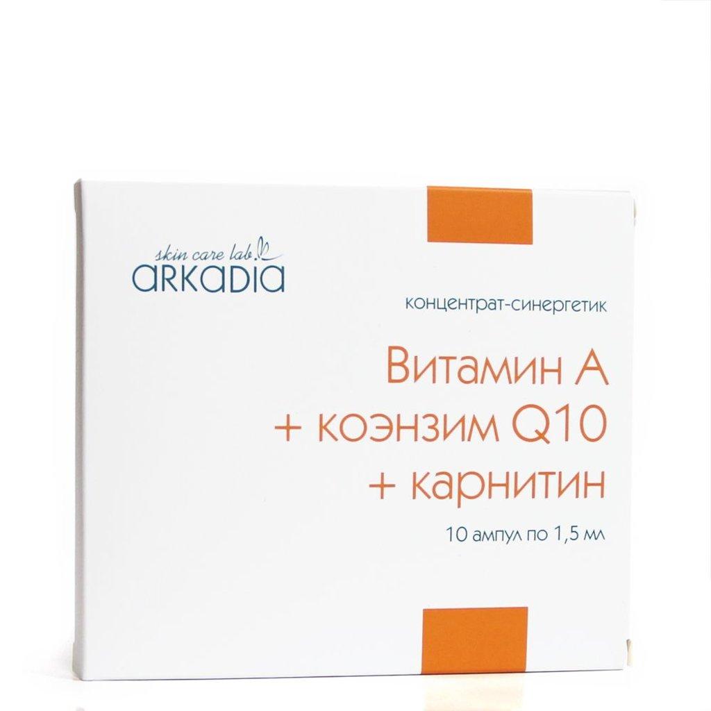 Инъекции: Витамин А + Коэнзим Q10 + Карнитин в Косметичка, интернет-магазин профессиональной косметики
