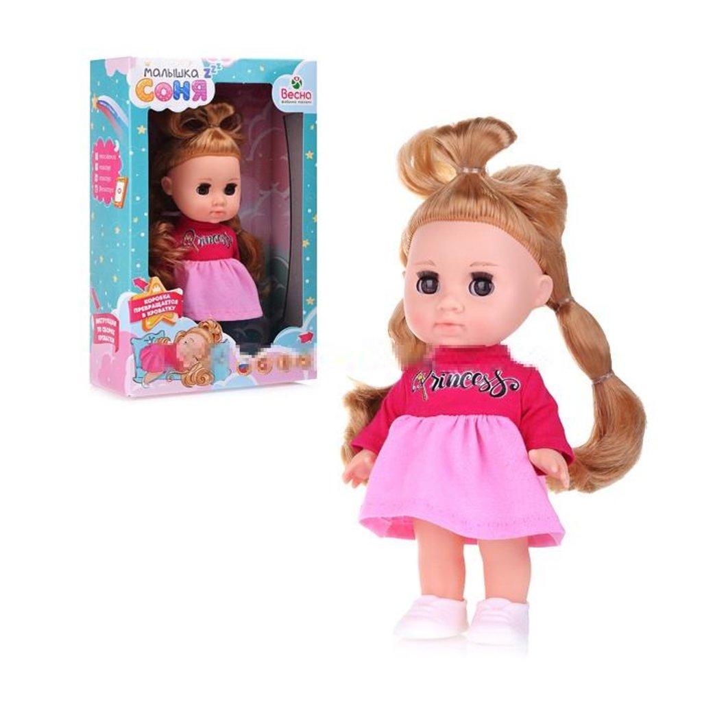 Игрушки для девочек: Кукла  Весна Малышка  Соня Принцесса в Игрушки Сити