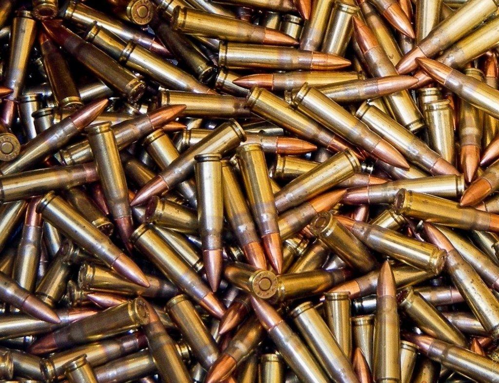 Охотничьи принадлежности, оружие: Охотничьи патроны в Барс-1, магазин по продаже оружия, ЗАО