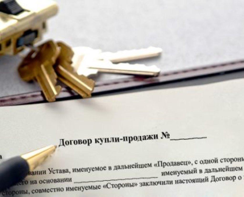 Оформление недвижимости, земли: Оформление документов купли-продажи недвижимости в ГОРТЕХИНВЕНТАРИЗАЦИЯ, Негосударственное БТИ, ООО