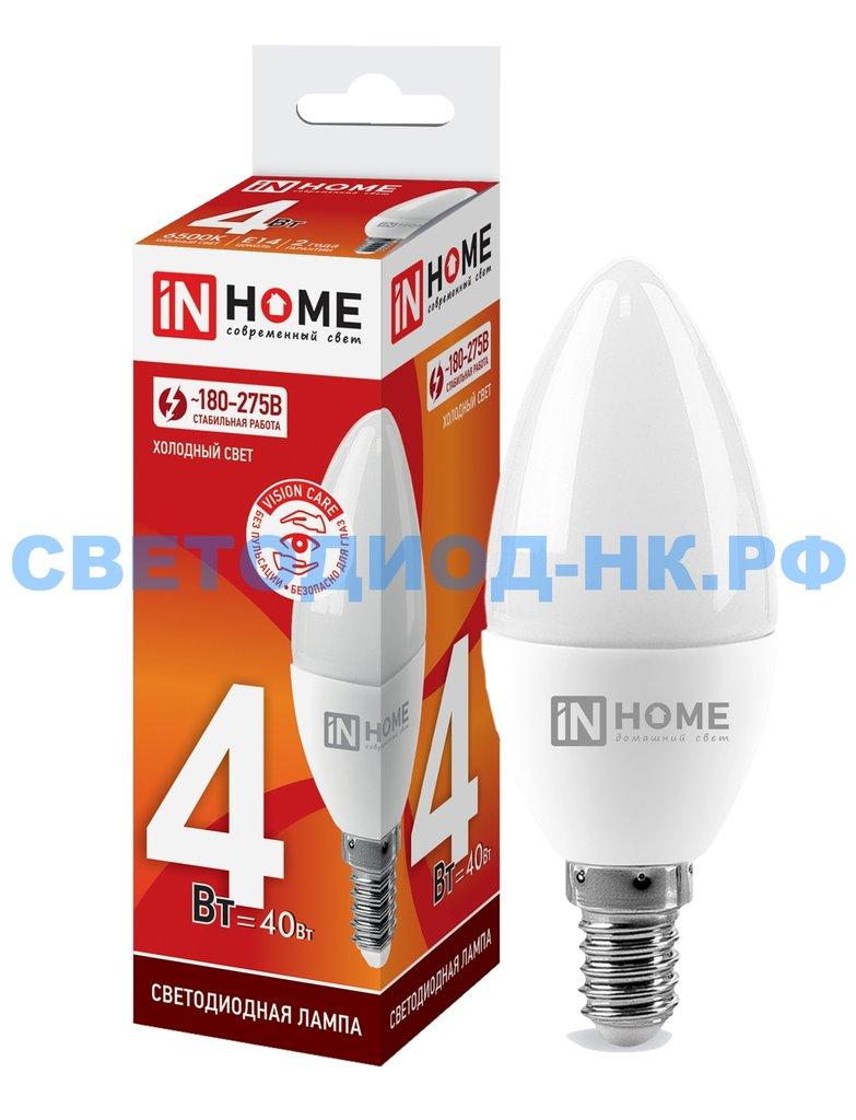 Цоколь Е14: Светодиодная лампа LED-СВЕЧА-VC 4Вт 230В Е14 6500К 360Лм IN HOME в СВЕТОВОД