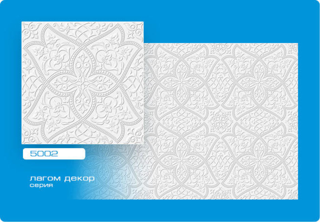 Потолочная плитка: Плитка ЛАГОМ ДЕКОР экструзионная 5002 в Мир Потолков