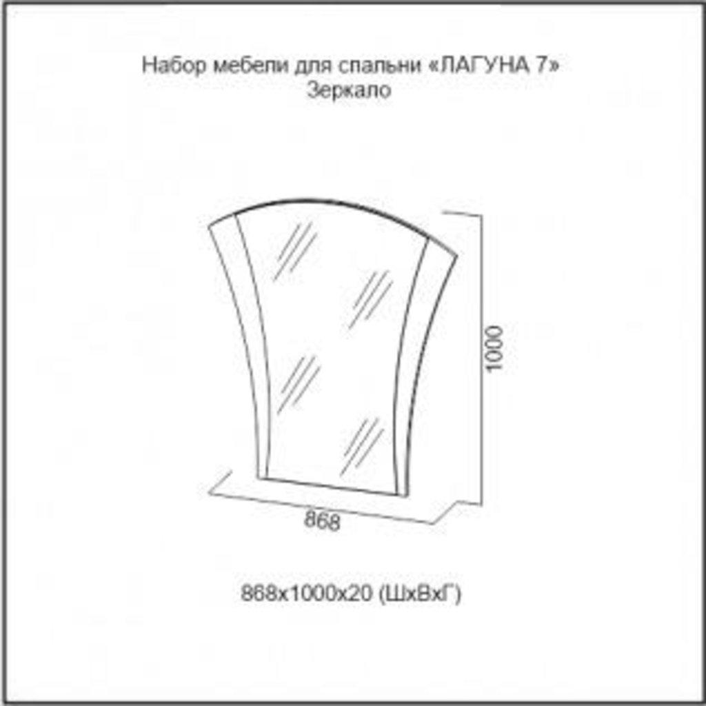 Мебель для спальни Лагуна-7: Зеркало Лагуна-7 в Диван Плюс