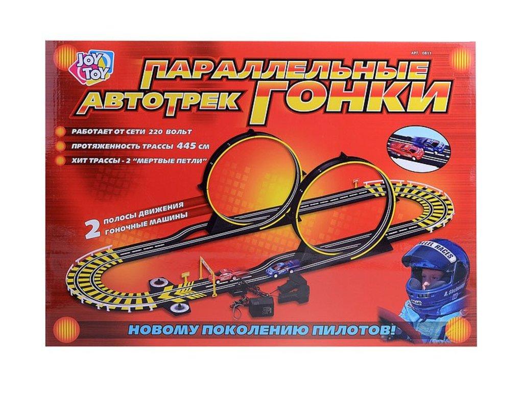 Игрушки для мальчиков: Автотрек работает от сети (220 вольт), 2 полосы движ. 2 машинки в/к 50*36*12 см в Игрушки Сити