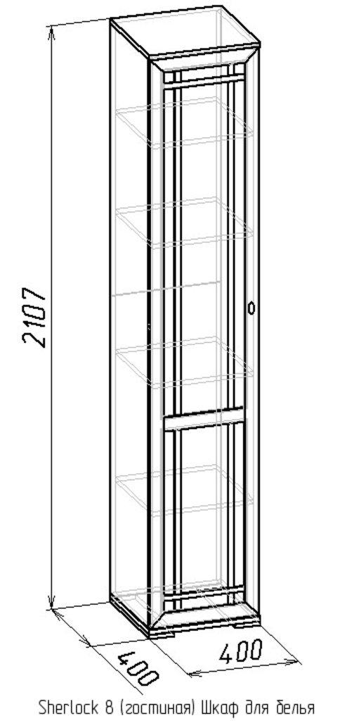 Шкафы для одежды и белья: Шкаф для белья Sherlock 8 в Стильная мебель