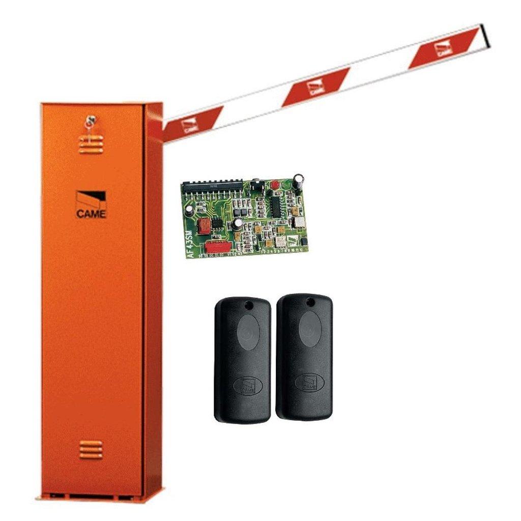 Шлагбаумы: GARD 2500 Шлагбаум на проезд 2,5 метра интенсивность 30% в Автоворота71
