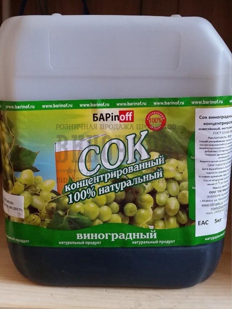 Концентрированный сок: Концентрированный сок - виноград белый (канистра) в Сельский магазин
