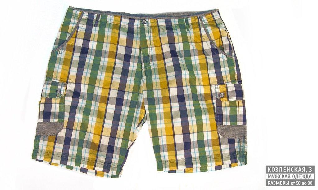 Шорты: Хлопковые шорты в Богатырь, мужская одежда больших размеров