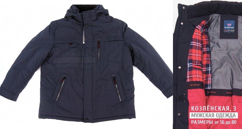 Верхняя одежда: Зимняя куртка в Богатырь, мужская одежда больших размеров