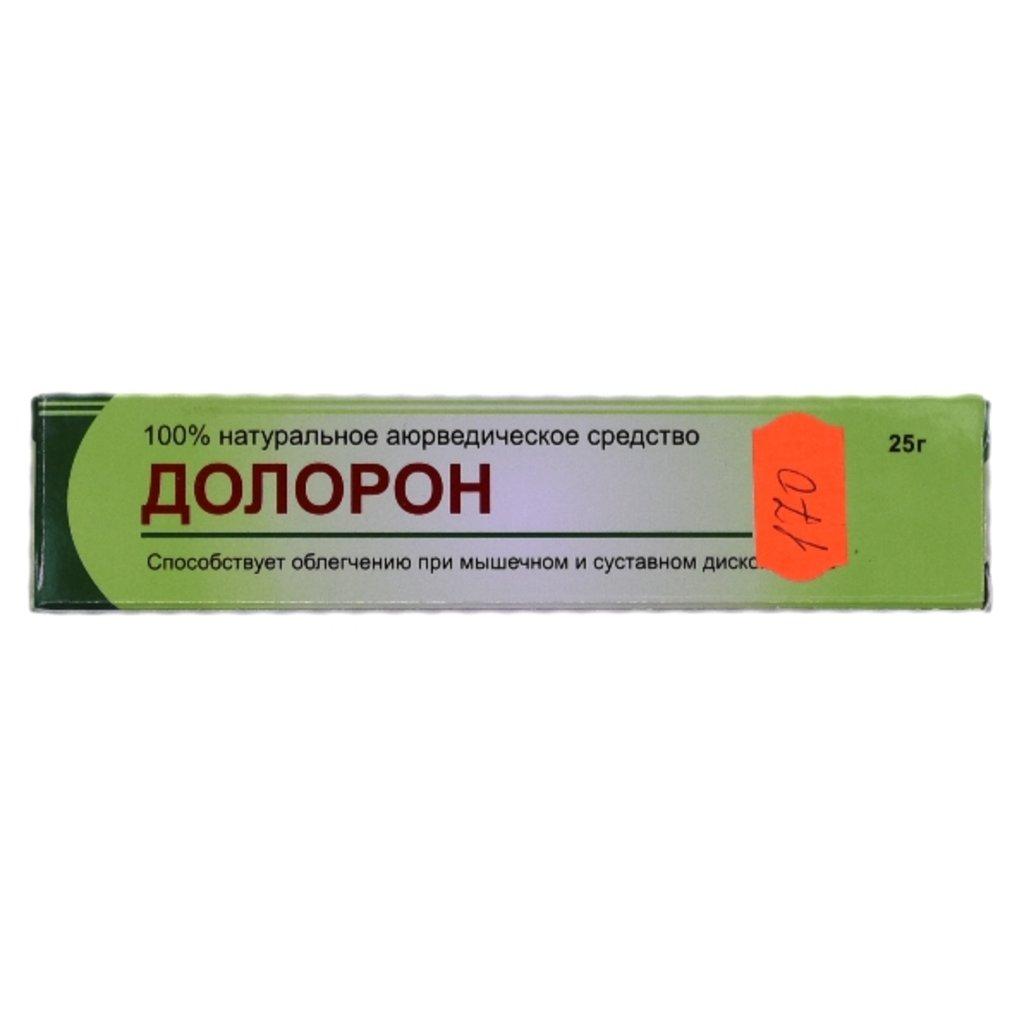 Товары для здоровья: Долорон - 100% натуральное аюрведическое средство в Шамбала, индийская лавка