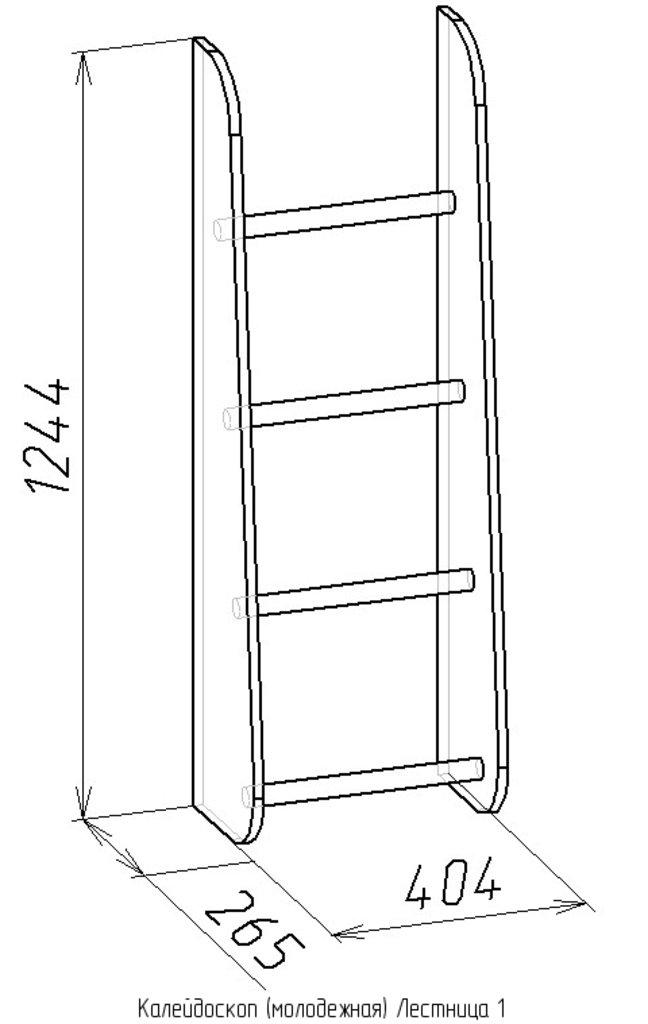 Тумбочки детские: Лестница Калейдоскоп 1 в Стильная мебель