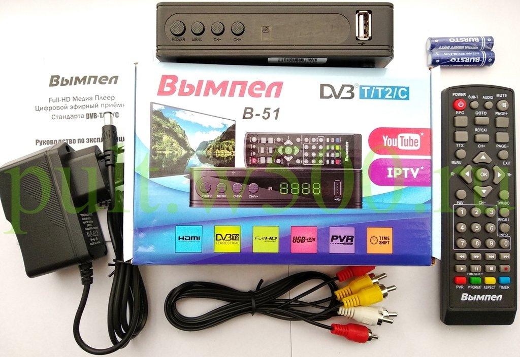 Цифровые  приставки, DVB-T2 Ресиверы: Цифровой приёмник ( пластик, дисплей, 4 кнопки, БП внешний, 3 RCA, пульт-15.5см, поддержка Wi-Fi, GX3235S )  Вымпел В-51 в A-Центр Пульты ДУ