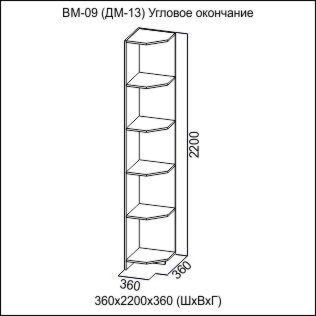 Мебель для детской Вега: Угловое окончание Вега ВМ-09 (ДМ-13) в Диван Плюс