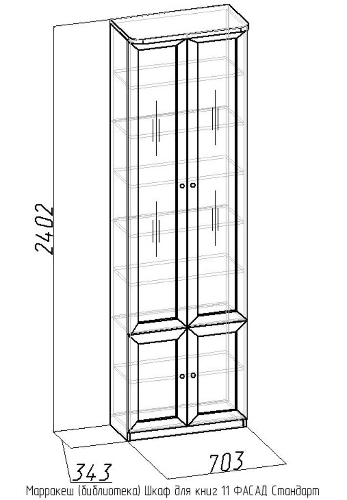 Книжные шкафы и полки: Шкаф для книг 11 Стандарт Марракеш в Стильная мебель
