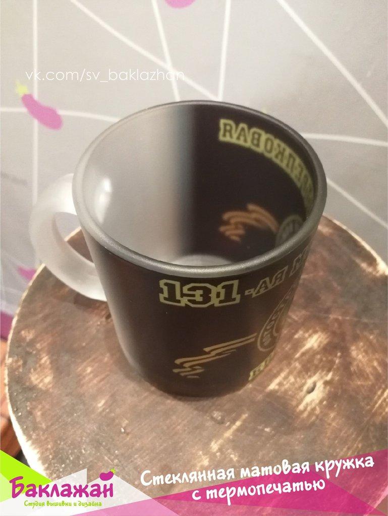 Чашки и кружки: Кружка стеклянная матовая в Баклажан  студия вышивки и дизайна