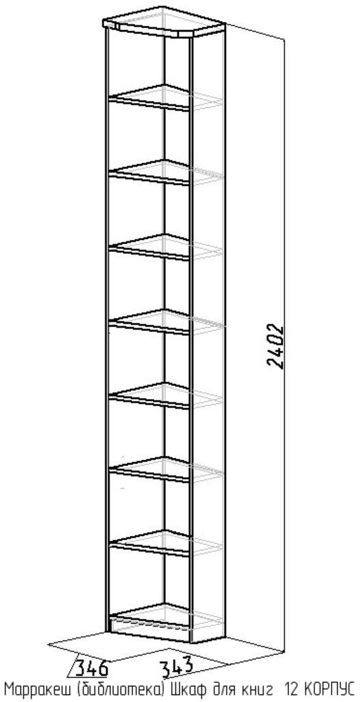 Книжные шкафы и полки: Шкаф для книг 12 Стандарт Марракеш в Стильная мебель