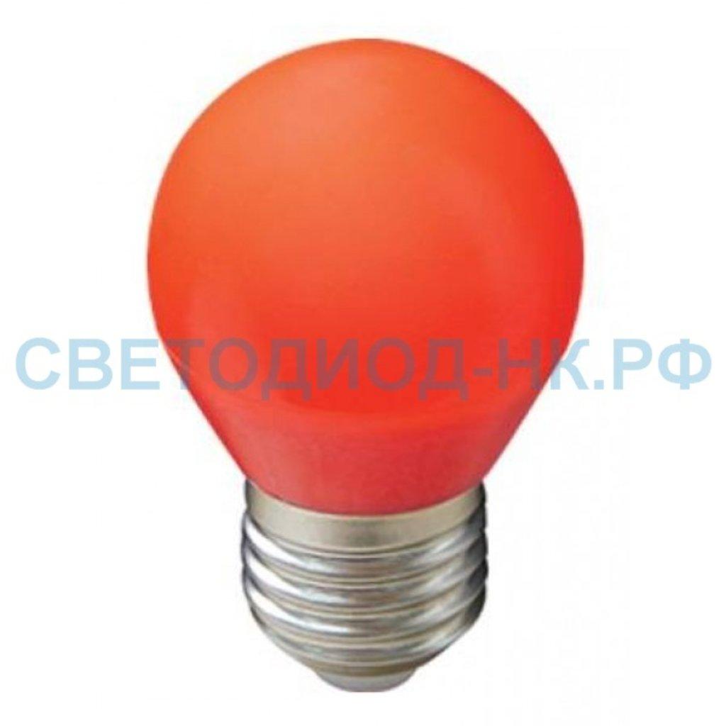 Цветные лампы: Светодиодная лампа Ecola шар G45 E27 5W Красный матовый 77x45 K7CR50ELB в СВЕТОВОД