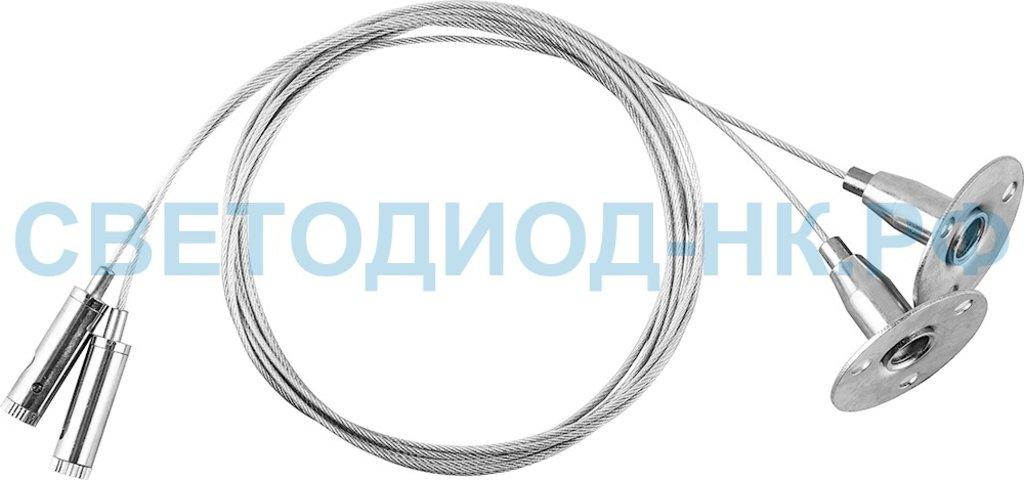 Трековые светильники: CAB1002 соединитель для трековых светильников и AL2115 (комплект подвесов, 2шт), длина 150см,серебро в СВЕТОВОД