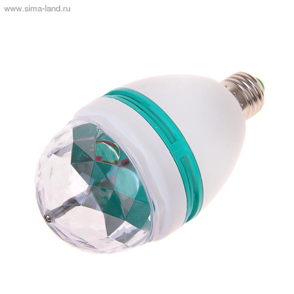 Светодиодные фигуры, приборы: Лампа хрустальный шар 8см.эффект зеркального шара в СВЕТОВОД