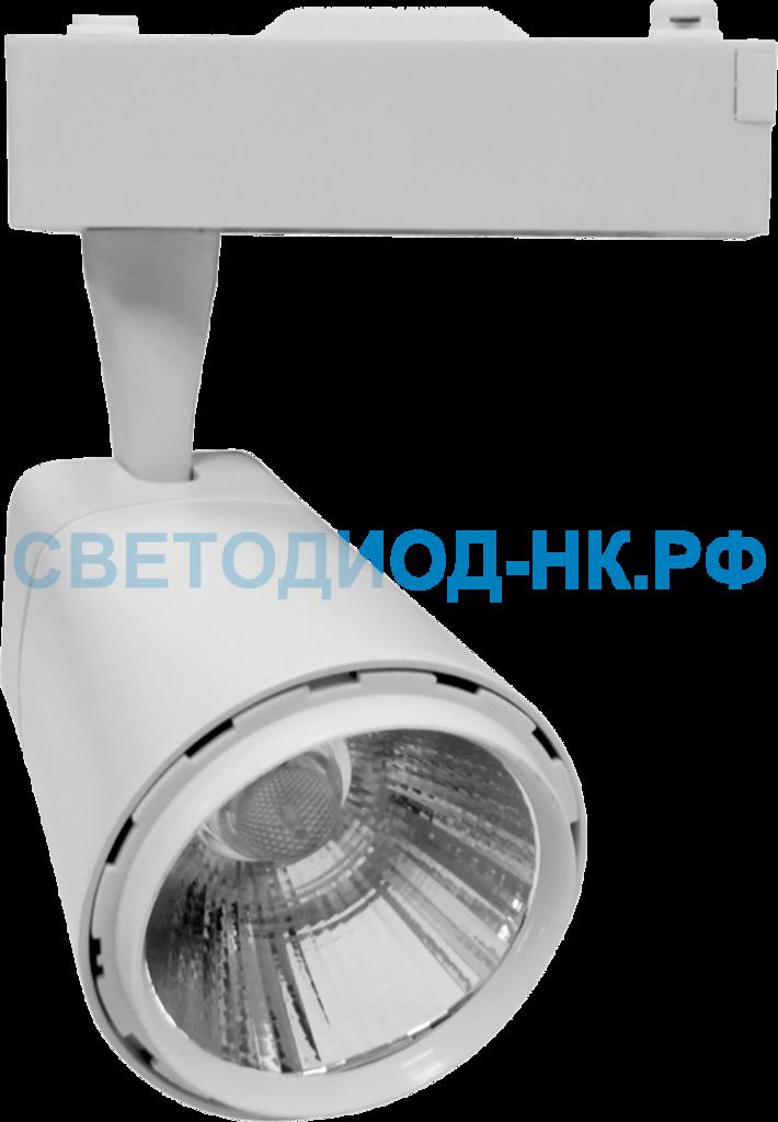Трековые светильники: TR-03 10Вт 160-260В 4000К 900Лм 76x95x145мм белый IP40 LLT в СВЕТОВОД
