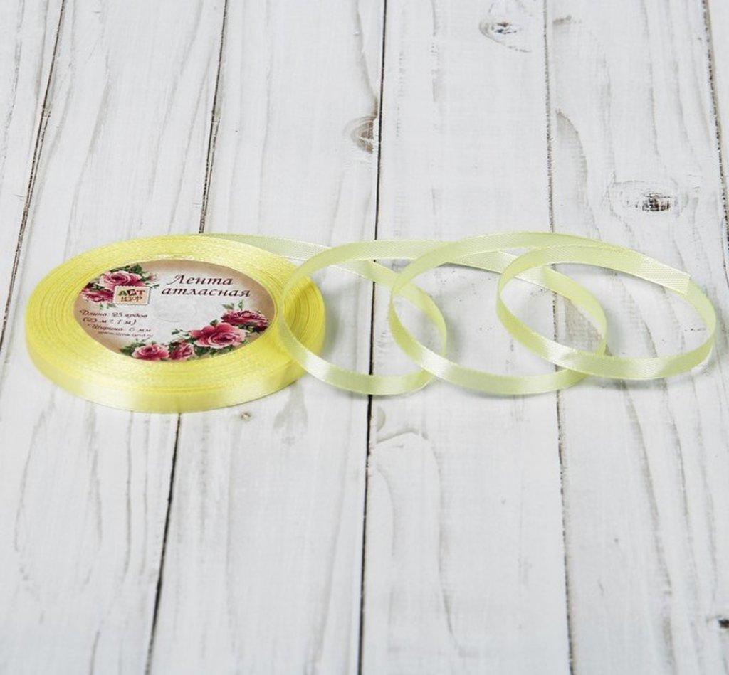 Ленты атласные: Лента атласная, 6 мм × 23  цвет бледно-жёлтый №10 в ТортExpress