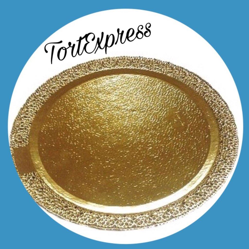 Салфетки, подложки: Поднос Леонардо золото d35 см в ТортExpress
