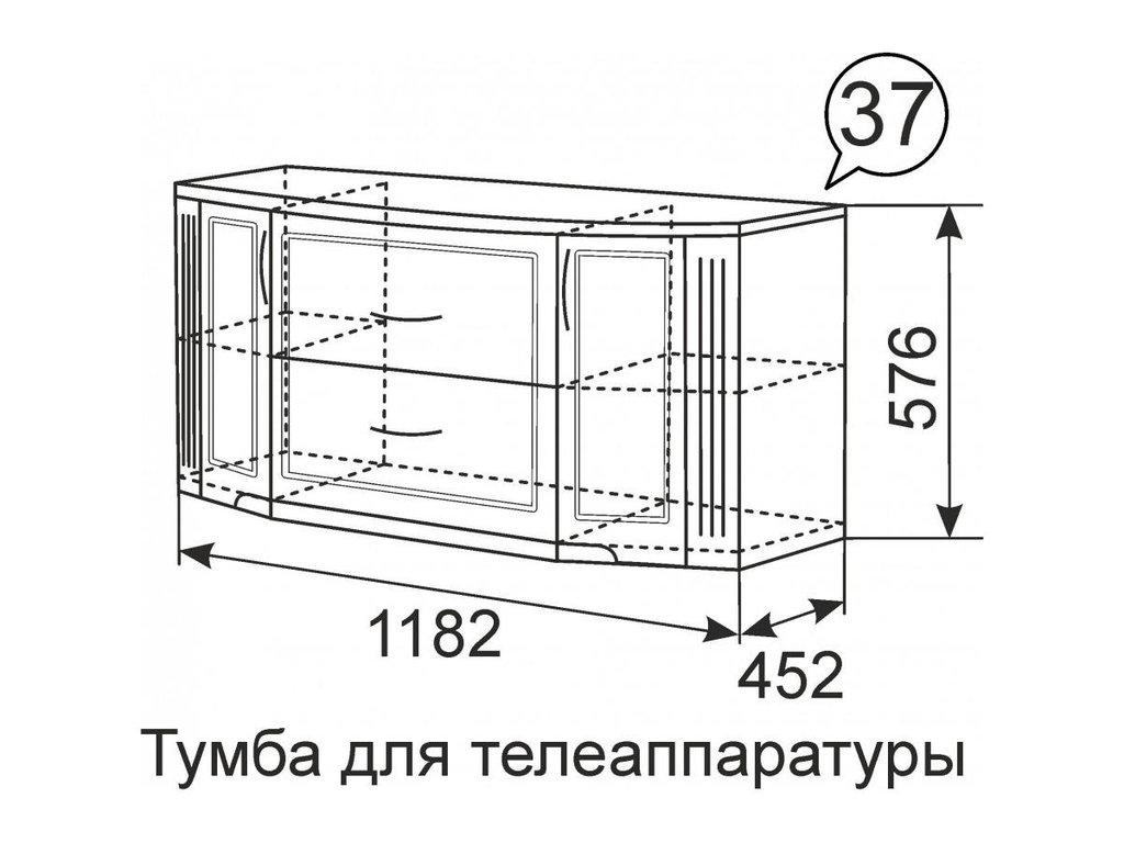 Тумбы и стойки под телевизор и аппаратуру: Тумба для телеаппаратуры 37 Виктория в Стильная мебель