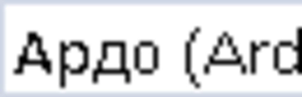 Клапана электрические наливные (КЭН): Электроклапан (клапан наливной электромагнитный - КЭН)2Wx90 для стиральных машин Ардо (Ardo), Беко (Beko), Горенье (Gorenje), Индезит (Indesit), Аристон (Ariston), Вирпул (Whirlpool), 481981729012, 481981729023, VAL121UN, (1.41.000.23), 481981729327 в АНС ПРОЕКТ, ООО, Сервисный центр