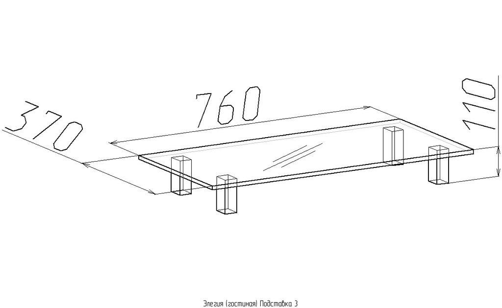 Модульная мебель в гостиную Элегия 23. Дополнительные модули: Подставка 3 Элегия в Стильная мебель