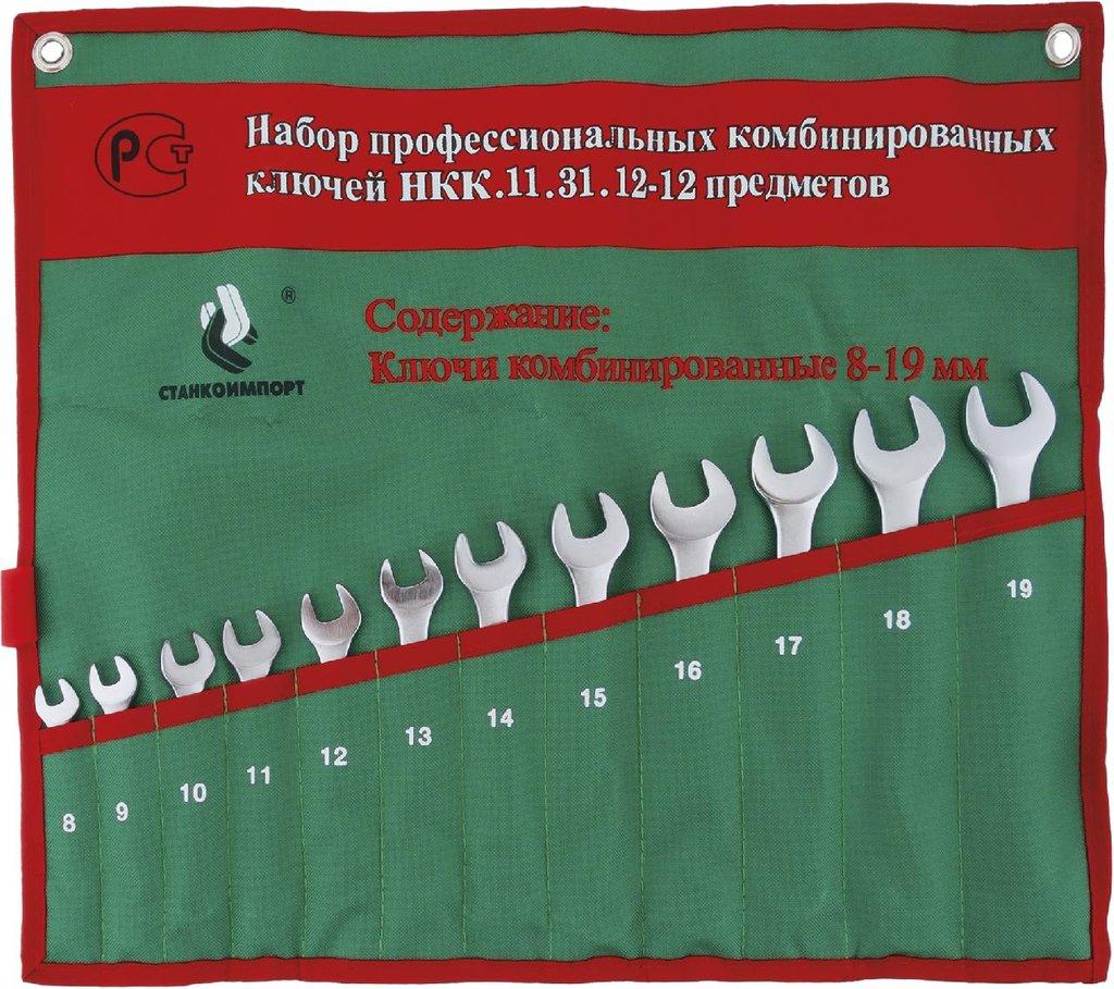 Ключи: НКК.11.31.12 Набор ключей Triple Plus в Арсенал, магазин, ИП Соколов В.Л.