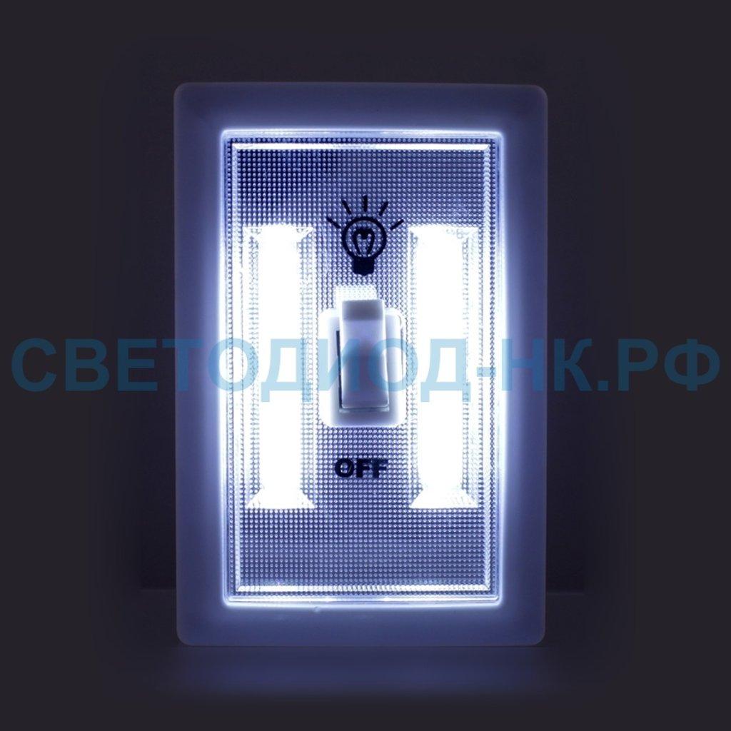 Светодиодные фонари, пушлайты: Светильник пушлайт СТАРТ PL-2LED-COB белый в СВЕТОВОД