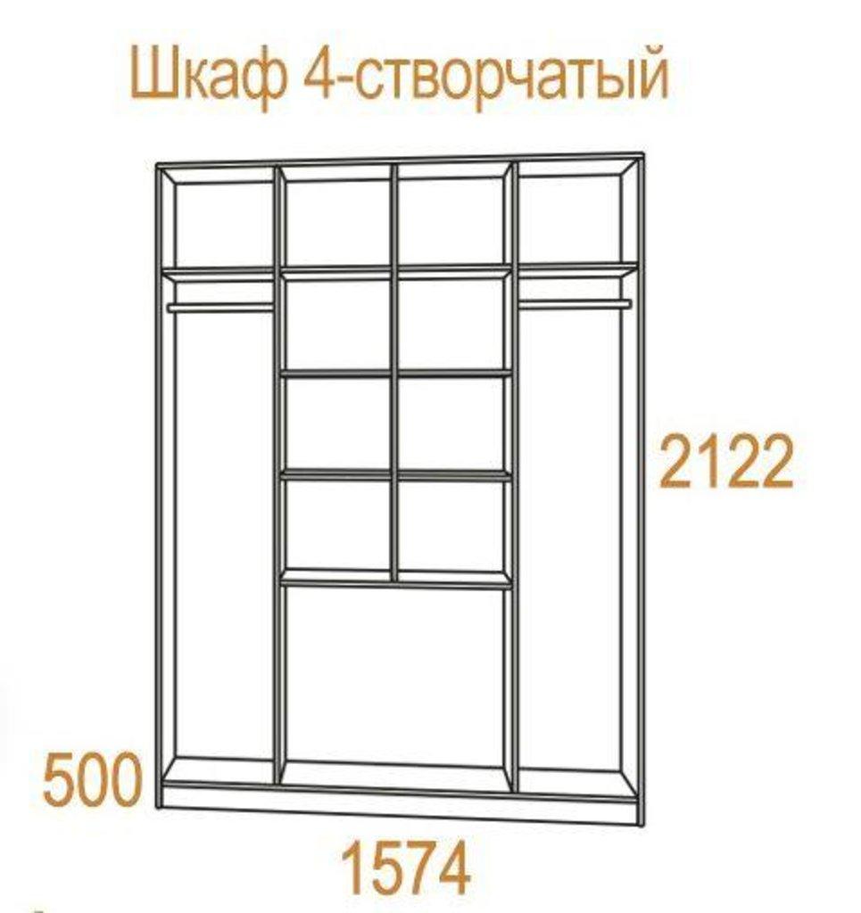 Шкафы для спальни: Шкаф 4-х створчатый Комфорт-2 (1800) в Стильная мебель