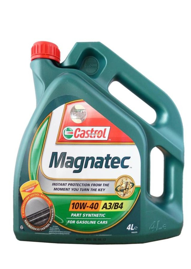 Автомасла Castrol: CASTROL MAGNATEC 10W-40 A3/B4 (4.0 л) в Автомасла71