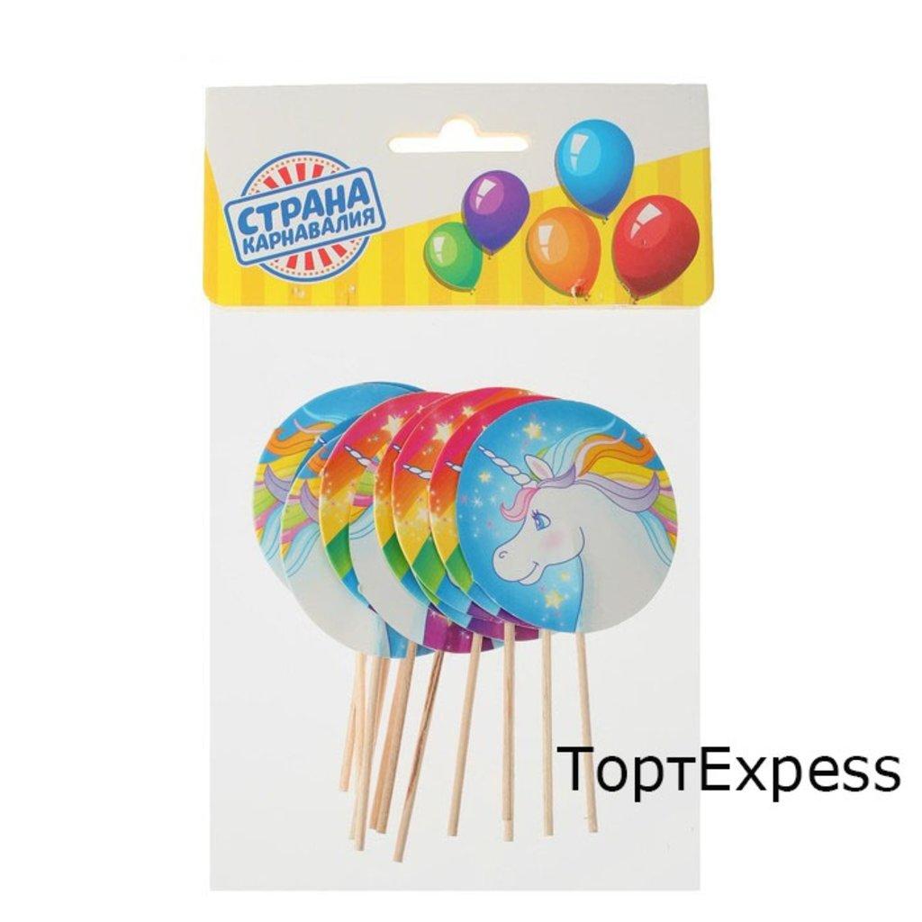 "Шпажки: Шпажки для канапе   ""Единорог"" (набор 12 шт.) в ТортExpress"