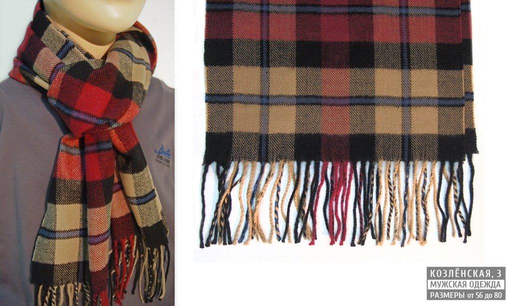 Шарфы, шапки, кепки: Мужской шарф в Богатырь, мужская одежда больших размеров