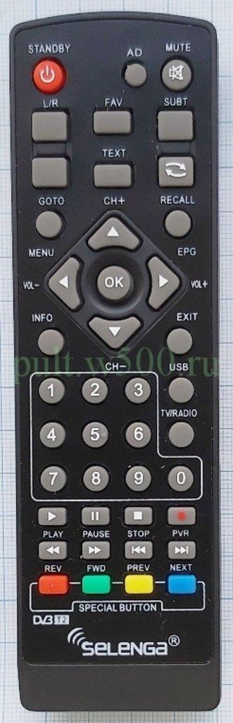 Для SELENGA: Пульт SELENGA T40, T60 (DVB-T) оригинал в A-Центр Пульты ДУ