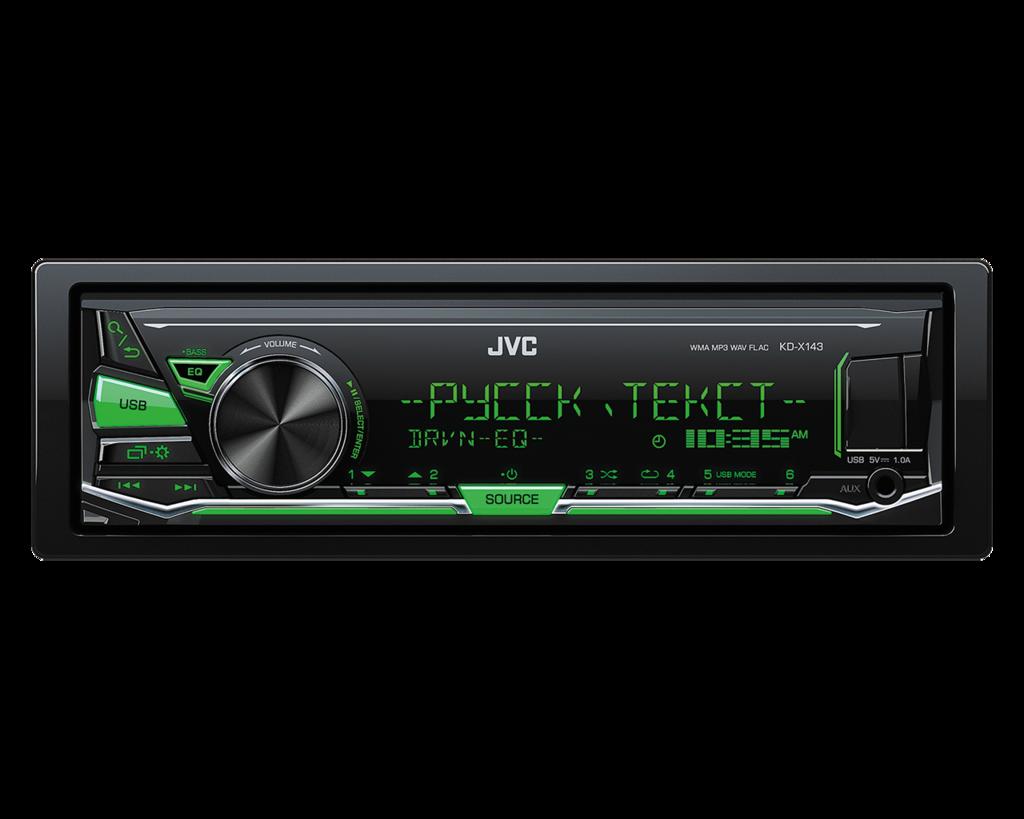 Автомагнитолы: JVC KD-X143 в Безопасность
