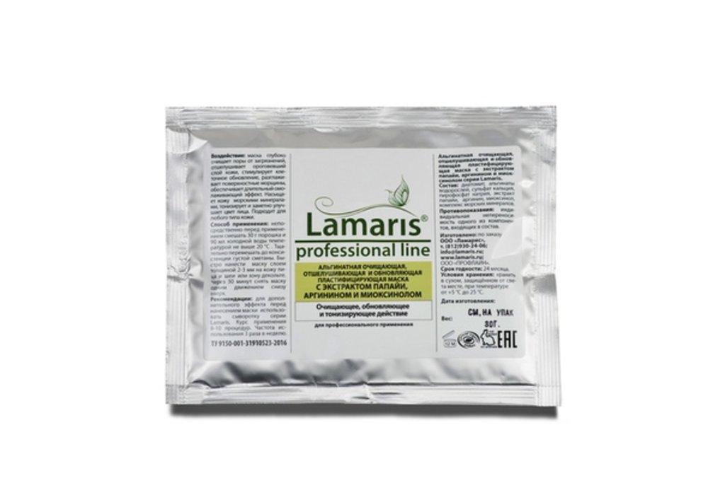 Альгинатные маски для лица Lamaris: Альгинатная очищающая, отшелушивающая  и обновляющая пластифицирующая маска с экстрактом ПАПАЙИ,АРГИНИНОМ и МИОКСИНОЛОМ Lamaris в Профессиональная косметика LAMARIS в Тюмени