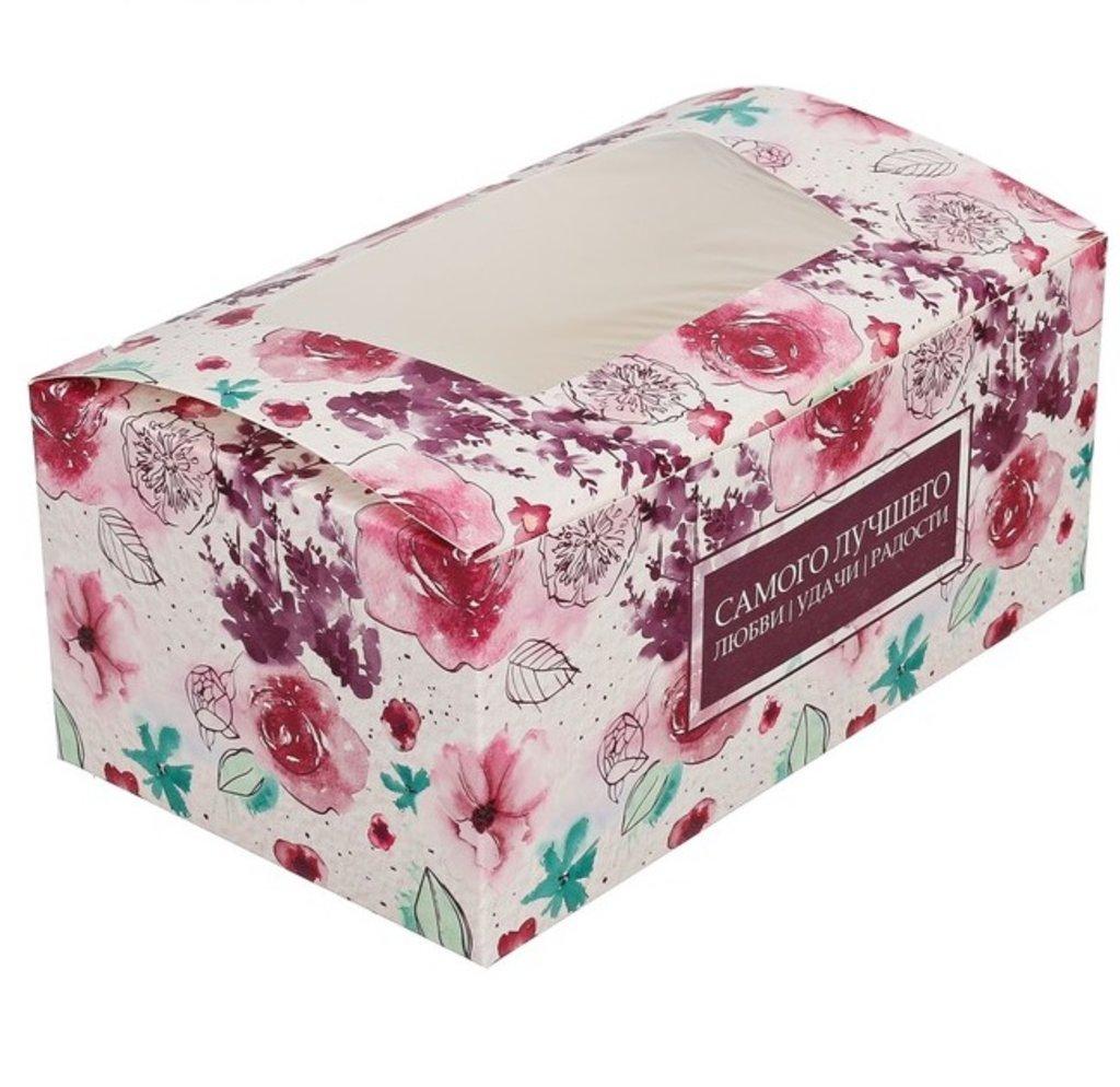 Коробки для кондитерских изделий: Коробка для кондитерских изделий «Самого лучшего», 18 × 7.5 × 10 см в ТортExpress
