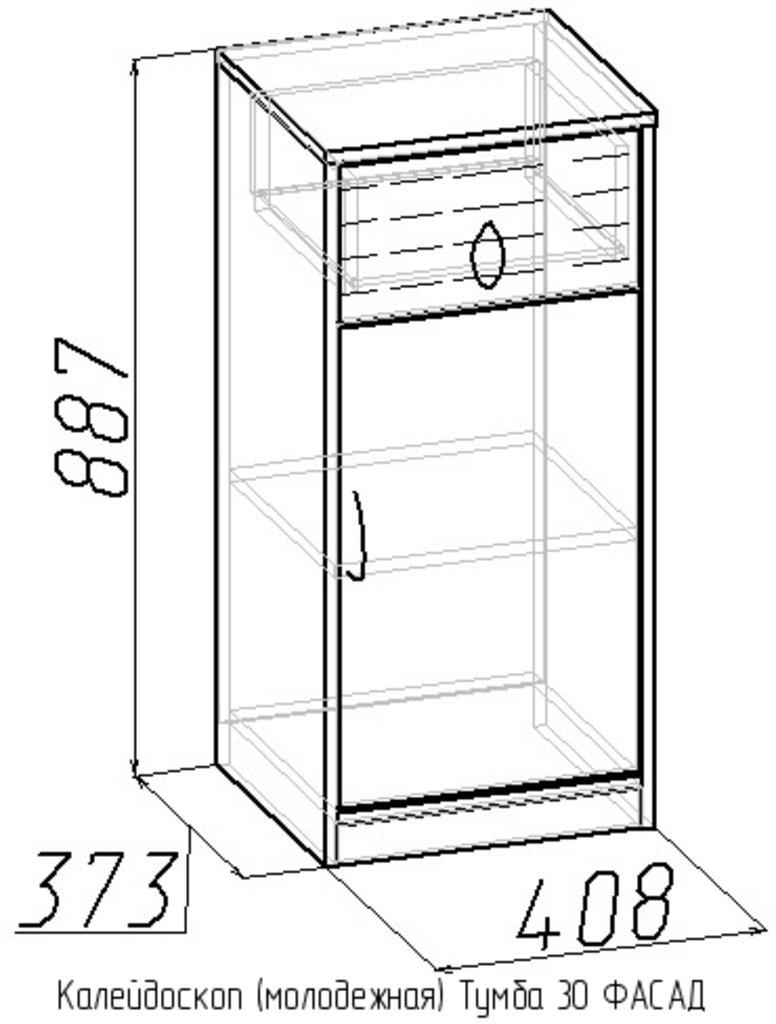 Тумбочки детские: Тумба 30 Калейдоскоп в Стильная мебель