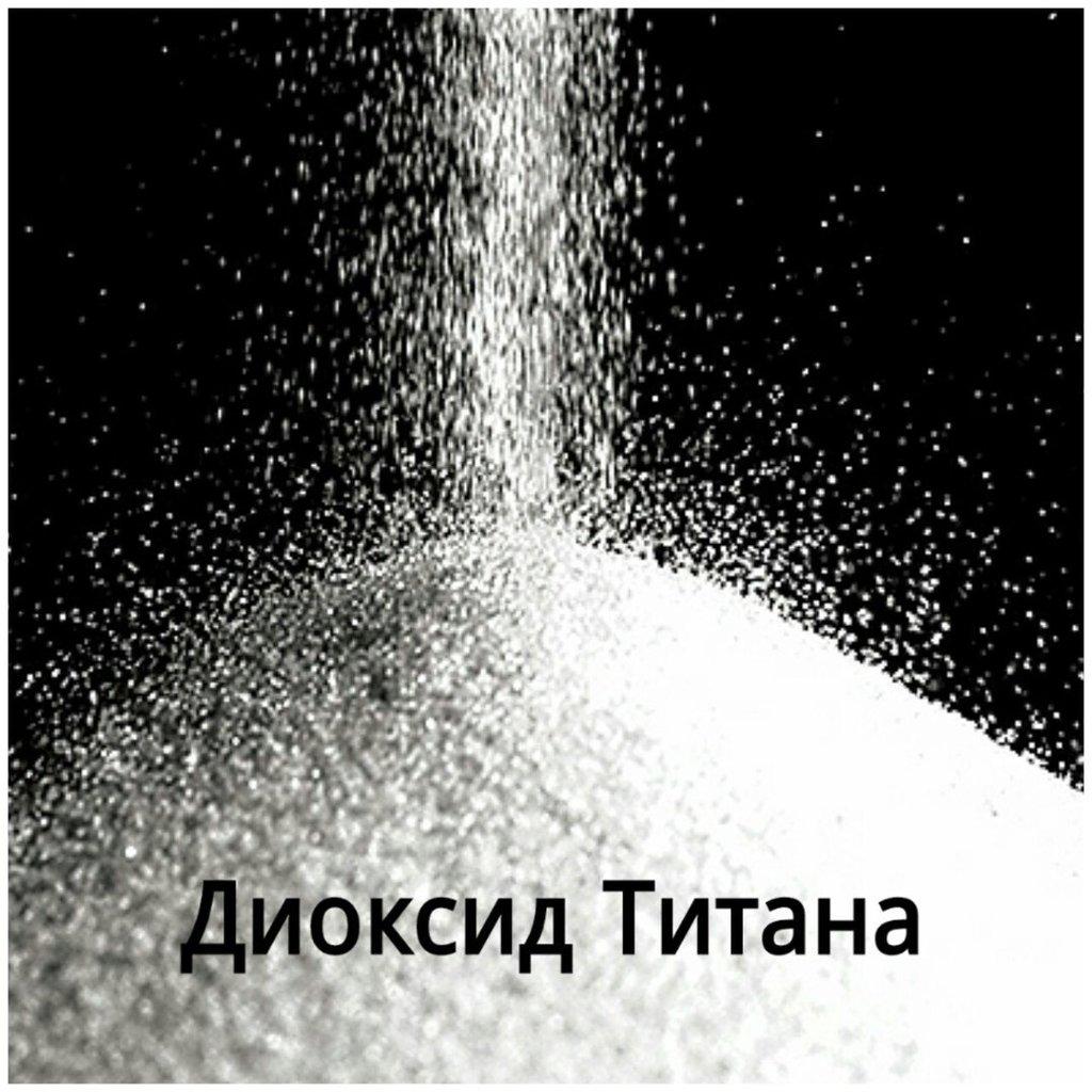 Пищевые красители: Диоксид титана 50 грамм в ТортExpress