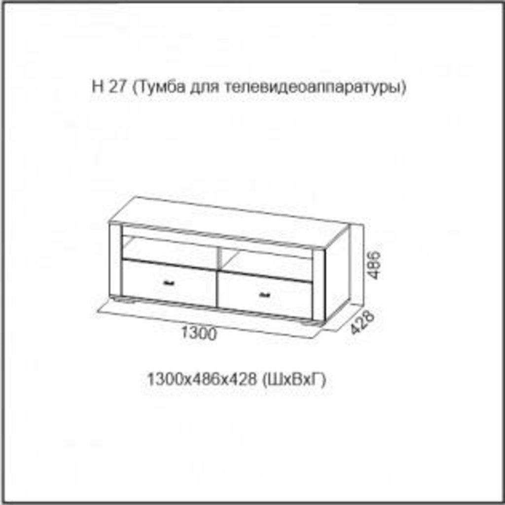 Мебель для гостиной Нота-27: Тумба для телевидеоаппаратуры в Диван Плюс
