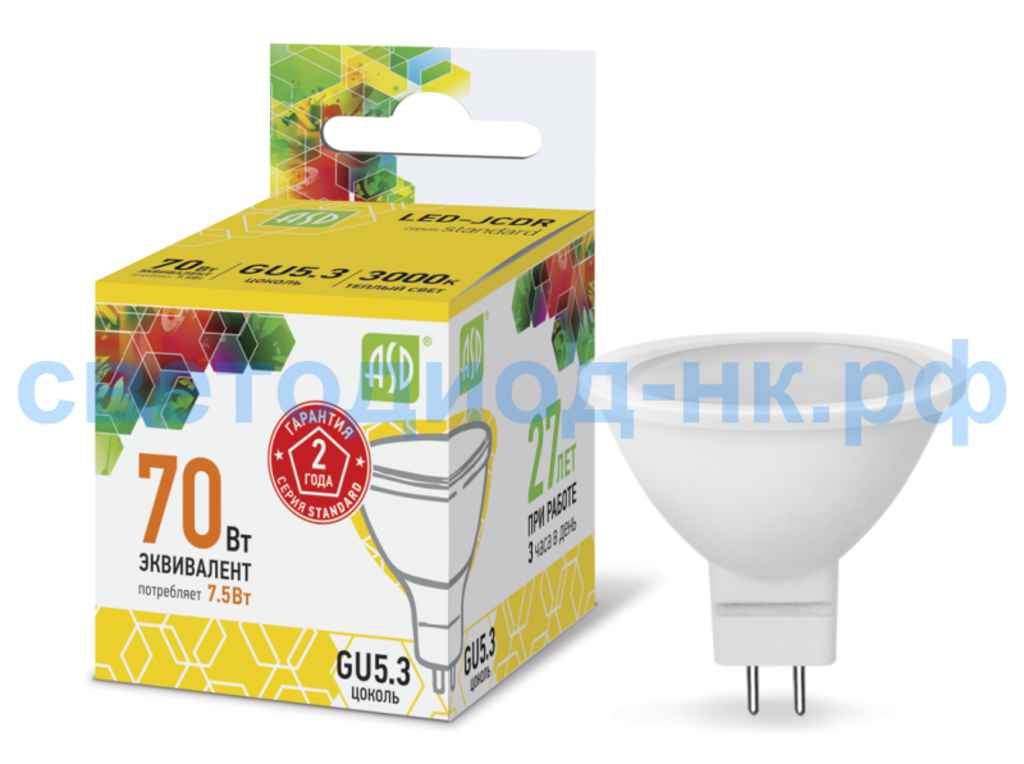 Цоколь GU5.3 (MR16): LED-JCDR-standard 7.5Вт 210-240В GU5.3 3000К 675Лм ASD в СВЕТОВОД