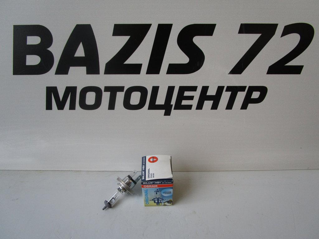 Дополнительное оборудование для квадроциклов: Лампа накаливания 64185 в Базис72
